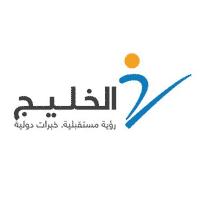 شركة الخليج للتدريب والتعليم 1