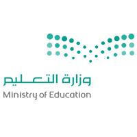 وزارة التعليم 1