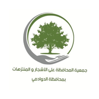 جمعية المحافظة على الأشجار والمنتزهات بالدوادمي