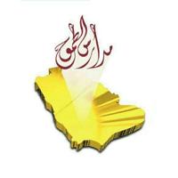 مدارس الطموح الأهلية بمكة المكرمة