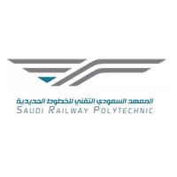 المعهد السعودي التقني للخطوط الحديدية 1