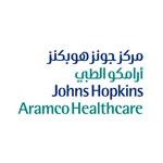 مركز جونز هوبكنز أرامكو الطبي 1