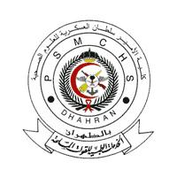 كلية الأمير سلطان العسكرية للعلوم الصحية 1