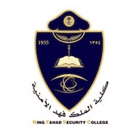 كلية الملك فهد الأمنية 1