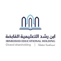 شركة ابن رشد التعليمية القابضة