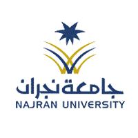 جامعة نجران 1
