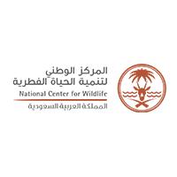 المركز الوطني لتنمية الحياه الفطرية