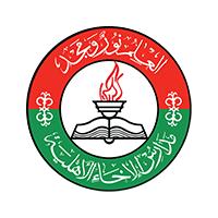 مدارس الإخاء الأهلية بمحافظة جدة