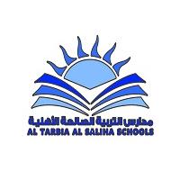 مدارس التربية الصالحة الأهلية