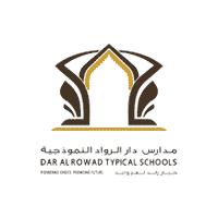 مدارس دار الرواد النموذجية 1
