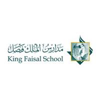 مدارس الملك فيصل بمدينة الرياض