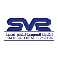 الشركة السعودية للنظم الصحية