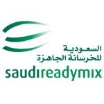 الشركة السعودية للخرسانة الجاهزة 1
