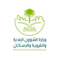 وزارة الشؤون البلدية والقروية والإسكان 1