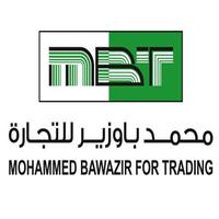 شركة محمد باوزير للتجارة