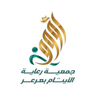 جمعية رعاية الأيتام بعرعر