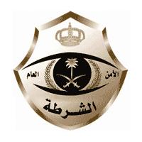 الشرطة 1