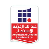 شركة عبدالله العثيم للإستثمار 1