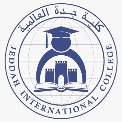 كلية جدة العالمية الأهلية